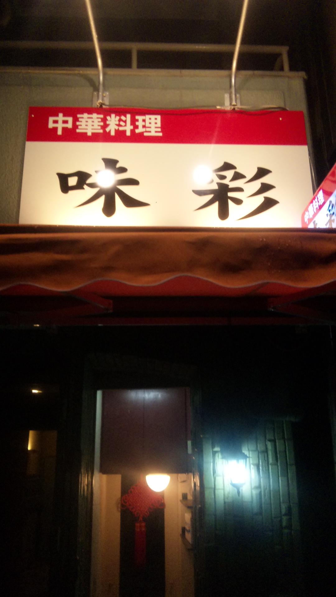 中国人が作る中華料理
